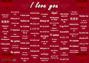 Yiddish Prints - I Love You Print by J McCombie