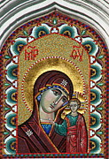 Russian Icon Prints - Icon of Mary and Jesus Print by Laurel Talabere