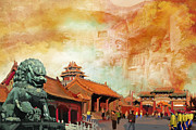 Άγιος Νικόλαος Metal Prints - Imperial Palaces of the Ming and Qing Dynasties in Beijing and Shenyang Metal Print by Catf