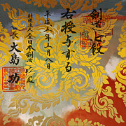 Asian Art Posters - Inscription  Poster by Corporate Art Task Force
