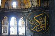 Hagia Sophia Framed Prints - Inside the Aya Sofya Istanbul Framed Print by Robert Preston
