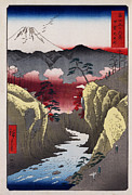 Block Prints Prints - Inume Pass in Kai Province Print by Nomad Art And  Design