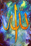 Salat Painting Prints - Islamic Caligraphy 001 Print by Catf