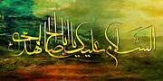 Blessings Painting Posters - Islamic Caligraphy 010 Poster by Catf