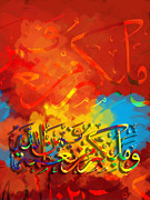 Salat Painting Prints - Islamic Calligraphy 008 Print by Catf