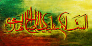 Salat Painting Prints - Islamic Calligraphy 012 Print by Catf
