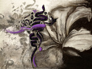 Forgiveness Paintings - Islamic Calligraphy 014 by Catf