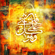 Salat Painting Prints - Islamic Calligraphy 015 Print by Catf