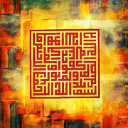Salat Painting Prints - Islamic Calligraphy 016 Print by Catf