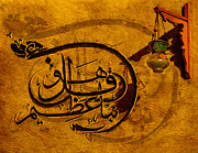 Blessings Painting Posters - Islamic Calligraphy 018 Poster by Catf