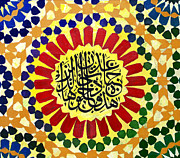 Salat Painting Prints - Islamic Calligraphy 019 Print by Catf