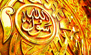 Blessings Paintings - Islamic Calligraphy 027 by Catf