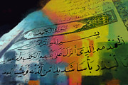 Ayat Paintings - Islamic Calligraphy 028 by Catf