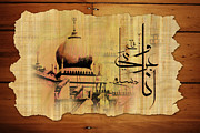 Jordan Painting Framed Prints - Islamic Calligraphy 033 Framed Print by Catf