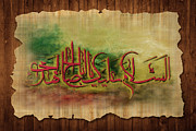 Muslims Of The World Paintings - Islamic Calligraphy 034 by Catf