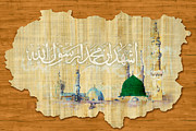 Muslims Of The World Paintings - Islamic calligraphy 038 by Catf