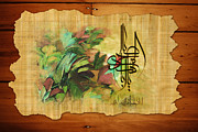 Muslims Of The World Paintings - Islamic calligraphy 039 by Catf