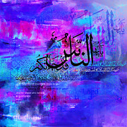 Online Painting Framed Prints - Islamic Calligraphy Framed Print by Corporate Art Task Force