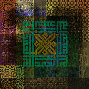 Cultural Painting Metal Prints - Islamic Motives Metal Print by Corporate Art Task Force