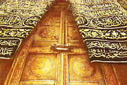 Namaz Painting Metal Prints - Islamic Painting 008 Metal Print by Catf