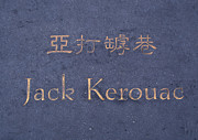 80s Prints - Jack Kerouac Plaque Print by James Canning
