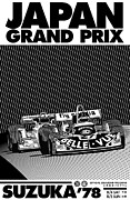 Seventies Posters - Japan Suzuka Grand Prix 1978 Poster by Nomad Art And  Design