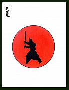 Japanese Bushido Way Of The Warrior Print by Gordon Lavender