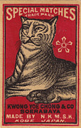 Kobe Digital Art Metal Prints - Japanese matchbox label with tiger Metal Print by Nop Briex