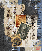 Assemblage Prints - Japanese Postage Three Print by Carol Leigh