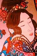 Patricia Taylor - Japanese Princess Study
