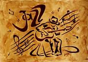 Jazz Abstract Coffee Painting Print by Georgeta  Blanaru