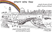 Jerusalem Drawings Posters - Jerusalem with rainbow Poster by Linda Feinberg