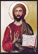 Jesus Christ Icon Framed Prints - Jesus Christ Framed Print by Laura Pickering
