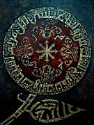 Calligraphy Reliefs Prints - Jesus son of Mary Print by Najeeb Alnasser