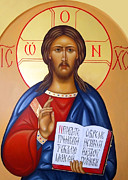 Jesus Christ Icon Prints - Jesus Teaching Print by Munir Alawi