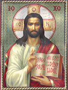 Pages Prints - Jesus Print by Zorina Baldescu