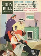 Parents Drawings Prints - John Bull 1959 1950s Uk Sleep Fires Print by The Advertising Archives