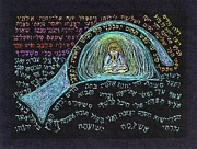 Hebrew Drawings Originals - Jonah prayer four by Hidden  Mountain