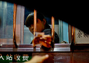 China Pyrography Framed Prints - Just a random day Framed Print by Romain Larcher