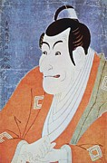 18th Century Paintings - Kabuki actor Ichikawa Ebizo by Pg Reproductions
