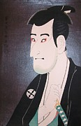 18th Century Paintings - Kabuki Actor - Ichikawa Komazo by Pg Reproductions