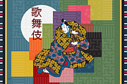 Grid Mixed Media Prints - Kabuki Print by Bedros Awak