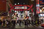 Crosswalk Framed Prints - Kabukicho Nights Framed Print by Ei Katsumata
