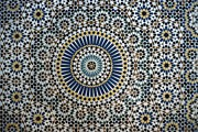 Brown Ceramics Metal Prints - Kasbah of Thamiel glaoui zellij tilework detail  Metal Print by Moroccan School