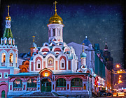 Russia Framed Prints - KAZAN CATHEDRAL. Red Square. Moscow Russia Framed Print by Juli Scalzi