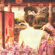 Kimono Posters - Kimono Poster by Mo T