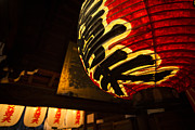 Kanji Posters - Lanterns in Kyoto Poster by Ruben Vicente
