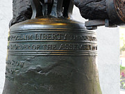 Liberty Bell Print by Richard Reeve