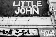 Kanji Framed Prints - Little John Modern Jazz Framed Print by Dean Harte