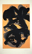Printmaking Painting Posters - Loose Form Poster by Marija Andjelkovic